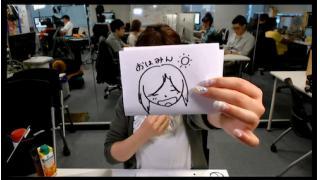 6月のなるみん放送局はLINEスタンプ作り〜♪【なるみん日記】 No.61