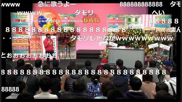 中條Dテキスト #49 The show must go on