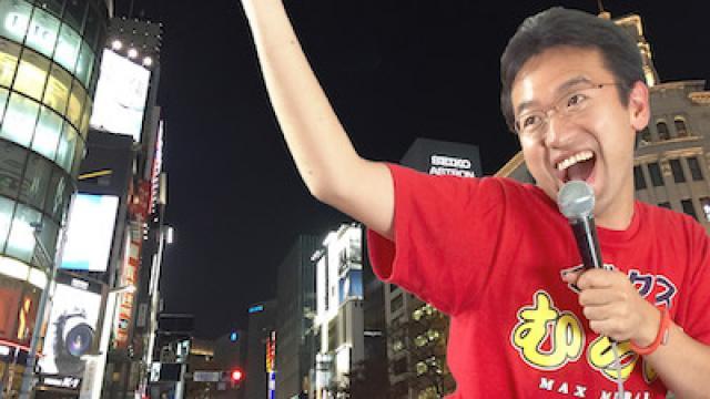 新宿に集合!宴にカラオケ大会!マックスむらい部5周年記念放送!