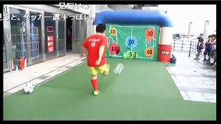 放送まとめ記事『マックスむらい vs 横浜F・マリノス キックターゲット対決 in 日産スタジアム』