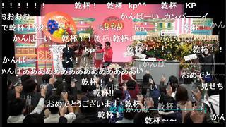 中條Dテキスト #5 新宿アルタスタジオで生放送した時のあれこれ