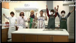 放送まとめ記事『マックスむらい&キヨ&赤髪のとも vs 川越シェフ 紅蓮の料理対決』