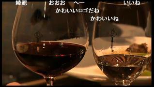 放送まとめ記事『「Private Kitchen ヒソカ」OPEN記念特番』