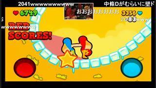 中條Dテキスト #14 ゲーム実況文化は日本で死ぬかもしれない
