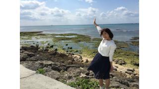 なるみん成長日記 No.31 〜JAPANツアー!沖縄いってきましたあ〜