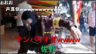 人気タレント☆横山緑にネタを盗作疑惑が勃発?!