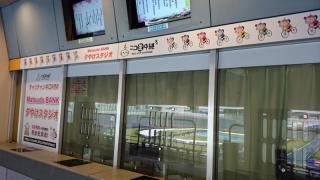 松戸競輪 第58回 オールスター競輪 [GI] 振り返り