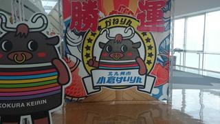 行ってきましたGⅠ小倉競輪祭