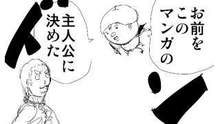 漫画ゼクレアトル、幻の未公開バージョン公開!(裏サンデー連載中)