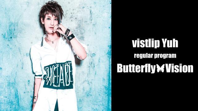 vistlip Yuhレギュラー番組「Butterfly Vision」スタート!