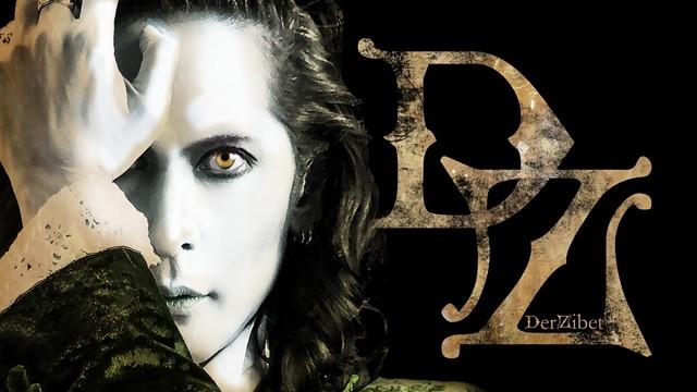 DER ZIBETワンマンライブ「A day before 35th trip」終演直後のISSAYとHIKARUのコメントを公開!