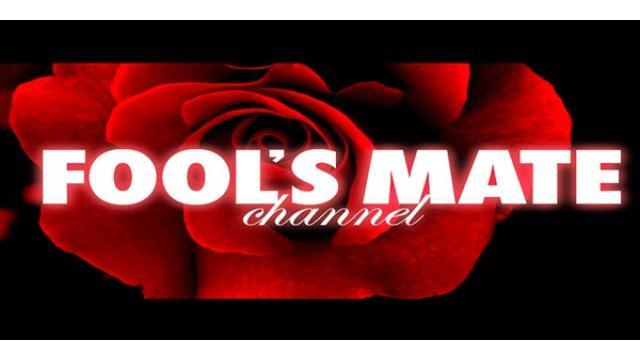 「FOOL'S MATE channel」6周年記念スペシャル番組!