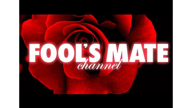 FOOL'S MATE channel 2019総集編