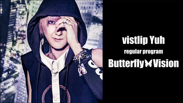 vistlip Yuhレギュラー番組「Butterfly Vision」特別番組オンエアー決定!