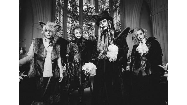Leetspeak monstersの放送日が10月20日(火)になりました。