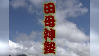 【国防・防人チャンネル】 更新情報 - 平成25年4月19日