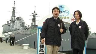 【国防・防人チャンネル】 更新情報 - 平成25年4月20日