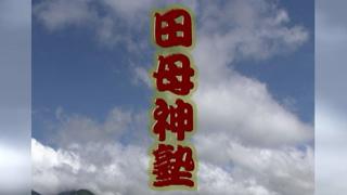 【国防・防人チャンネル】 更新情報 - 平成25年6月3日