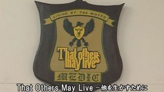 【国防・防人チャンネル】 更新情報 - 平成25年6月8日