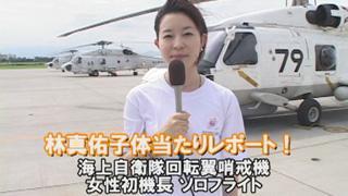 【国防・防人チャンネル】 更新情報 - 平成25年6月22日