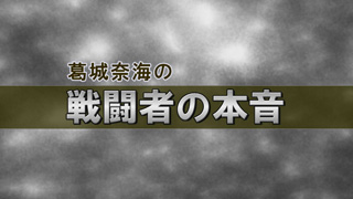 【国防・防人チャンネル】 更新情報 - 平成26年5月13日