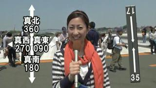 【国防・防人チャンネル】 更新情報 - 平成26年5月24日