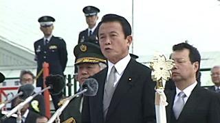 【国防・防人チャンネル】 更新情報 - 平成26年6月21日
