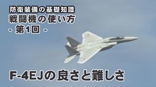 【国防・防人チャンネル】 更新情報 - 平成26年7月12日