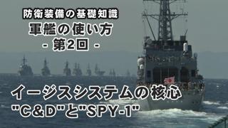 【国防・防人チャンネル】 更新情報 - 平成26年7月26日