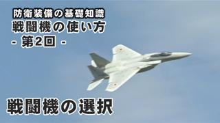 【国防・防人チャンネル】 更新情報 - 平成26年8月2日