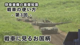 【国防・防人チャンネル】 更新情報 - 平成26年8月30日