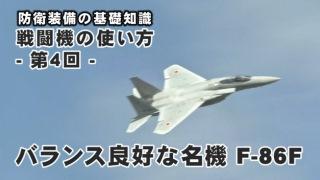 【国防・防人チャンネル】 更新情報 - 平成26年9月13日