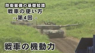 【国防・防人チャンネル】 更新情報 - 平成26年9月20日