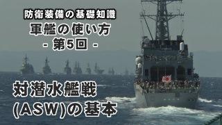 【国防・防人チャンネル】 更新情報 - 平成26年9月27日