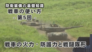 【国防・防人チャンネル】 更新情報 - 平成26年10月11日