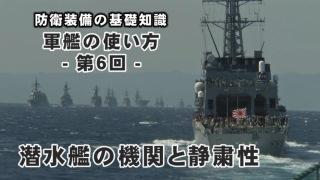 【国防・防人チャンネル】 更新情報 - 平成26年10月18日