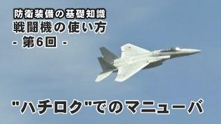 【国防・防人チャンネル】 更新情報 - 平成26年10月25日