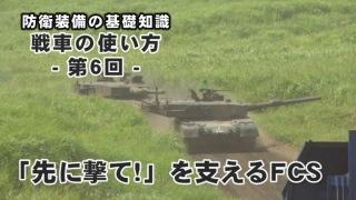 【国防・防人チャンネル】 更新情報 - 平成26年11月1日