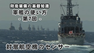 【国防・防人チャンネル】 更新情報 - 平成26年11月8日