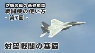 【国防・防人チャンネル】 更新情報 - 平成26年11月15日