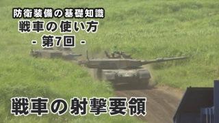 【国防・防人チャンネル】 更新情報 - 平成26年11月22日