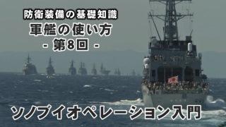 【国防・防人チャンネル】 更新情報 - 平成26年11月29日