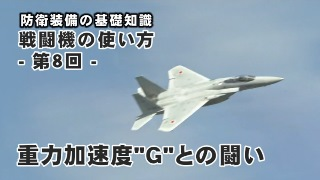 【国防・防人チャンネル】 更新情報 - 平成26年12月6日