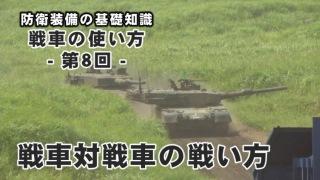 【国防・防人チャンネル】 更新情報 - 平成26年12月13日