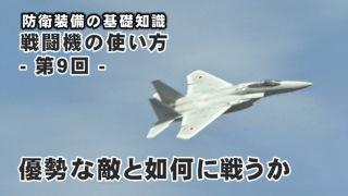 【国防・防人チャンネル】 更新情報 - 平成26年12月27日