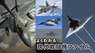 【国防・防人チャンネル】 更新情報 - 平成27年1月23日