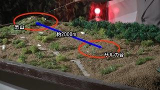 【国防・防人チャンネル】 更新情報 - 平成27年1月31日