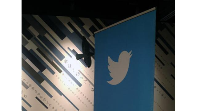 トランプ大統領候補のTwitter劇場が世界を動かす