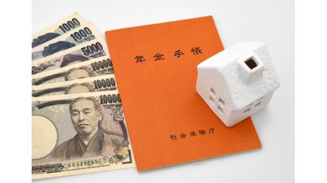 個人年金づくりと高配当利回り銘柄(その2)