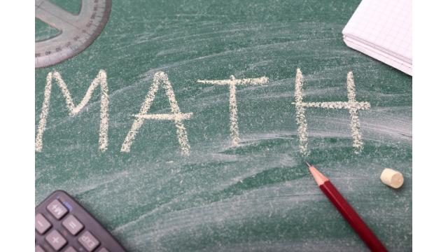 数学を学び直しましょう!